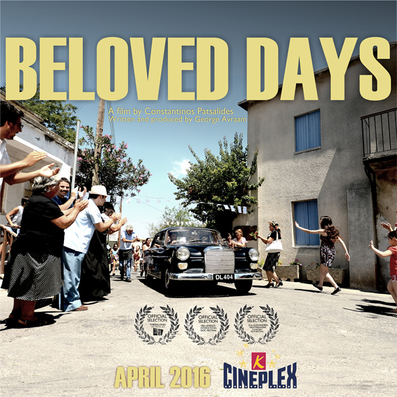 beloved_days2
