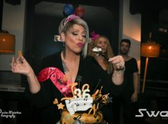 """To super """"birthday party to remember"""" της Τζούλι Μασίνο για τα γενέθλιά της!"""
