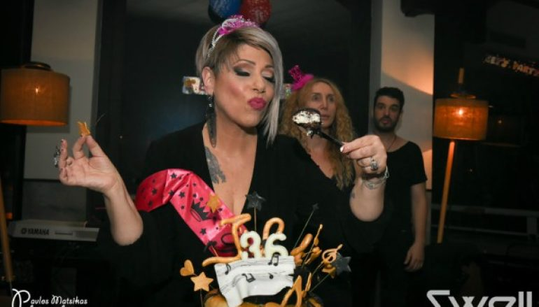 "To super ""birthday party to remember"" της Τζούλι Μασίνο για τα γενέθλιά της!"
