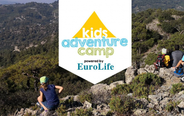 Kids Adventure Camp powered by Eurolife