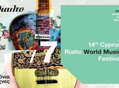 14th Cyprus Rialto World Music Festival